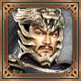 Dynasty Warriors 7 - Xtreme Legends Trophy 46