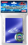 Sleeve-Logo-HolographicBlue-5D-JP