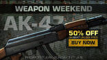 Weapon-weekend-ak47