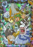 Digimon Adventure P5 (TCG)