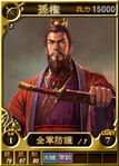 Sunquan-online-rotk12
