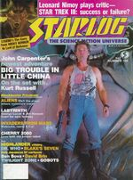 Starlog issue 106 cover
