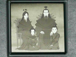 Fire Nation&#39;s royal family