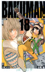 Bakuman Volume 18