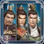 Dynasty Warriors Next Trophy 8