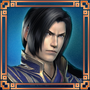 Dynasty Warriors Next Trophy 20
