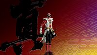 Super Shinken Red