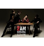 2am-2nd-single-album-time-for-confession