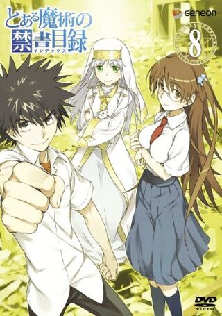 Toaru Majutsu no Index DVD 08 cover