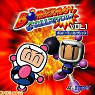Bomberman Collection JP