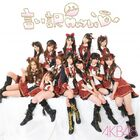 News large AKB48 maybe tsujo