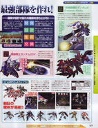 SD Gundam G Generation16