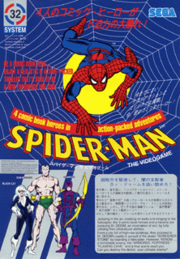 Spider-man the videogame world.flyer