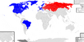 1000px-BlankMap-World-Subdivisions-Cold-War-Allignments.png