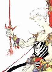 FFV-amano butz