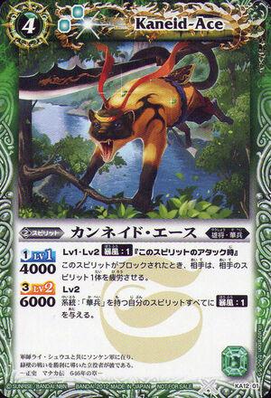 Battle spirits Promo set 300px-Kaneid-ace2