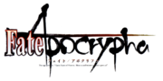 FateApocrypha logo