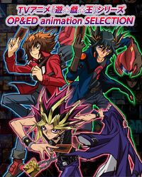 OP&ED animation SELECTION
