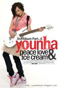 20090412 younha cover