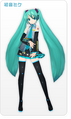 M miku