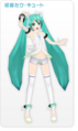 M cute miku