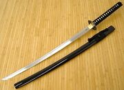 Samurai katana suelo