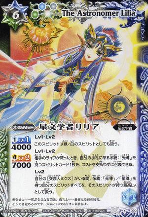 Battle spirits Promo set 300px-Astronomerlilia2