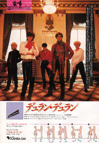 Trade ad duran duran japan wikipedia toshiba emi