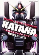 Gundam Katana Vol. 6