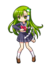 Sanae School Uniform