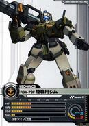 Rgm-79f-land-gm-card