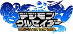 Digimon Crusader Logo