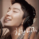 Lee Jun Ki - Compliment