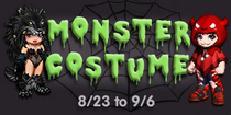 Contest banner 2k12aug23 monstercostume