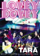 1T-ARA-Funky-Town-The-Fifth-Album