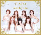 T-ara jewelry box photos (3)