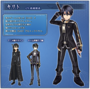 IM Kirito