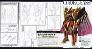 Lancelot Grail design specs scale