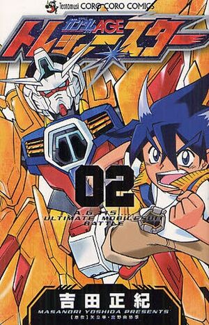 Mobile Suit Gundam AGE Treasure Star 2