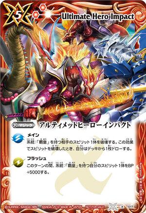 Battle spirits Promo set 300px-X017