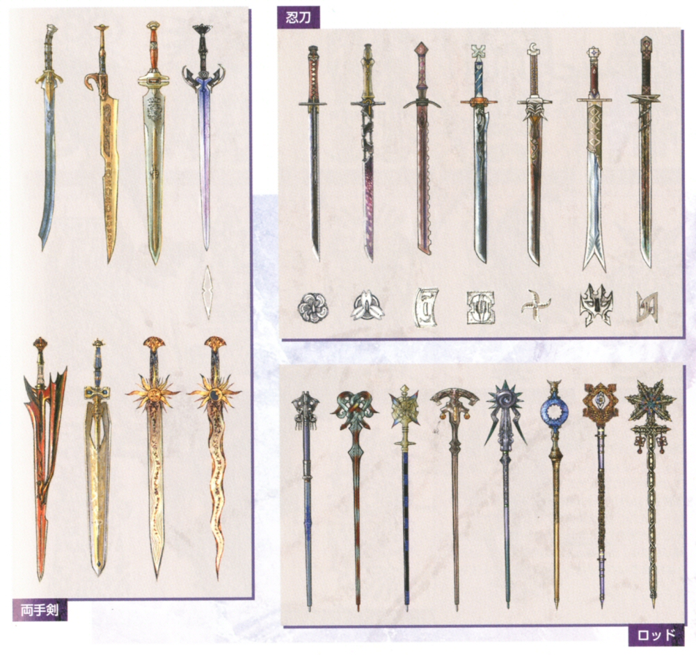 of Final Fantasy XII Weapons - The Final Fantasy Wiki has more Final ...