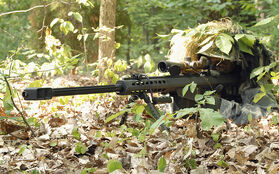 800px-Barrett M82A1