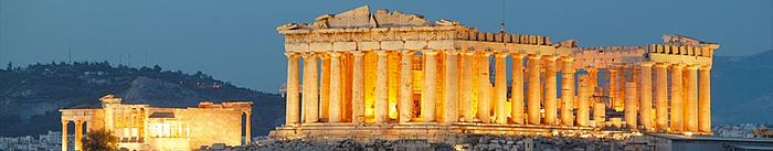 Athens5