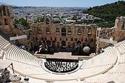 Athens29