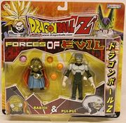 Forces of Evil Pui Pui Babidi Jakks