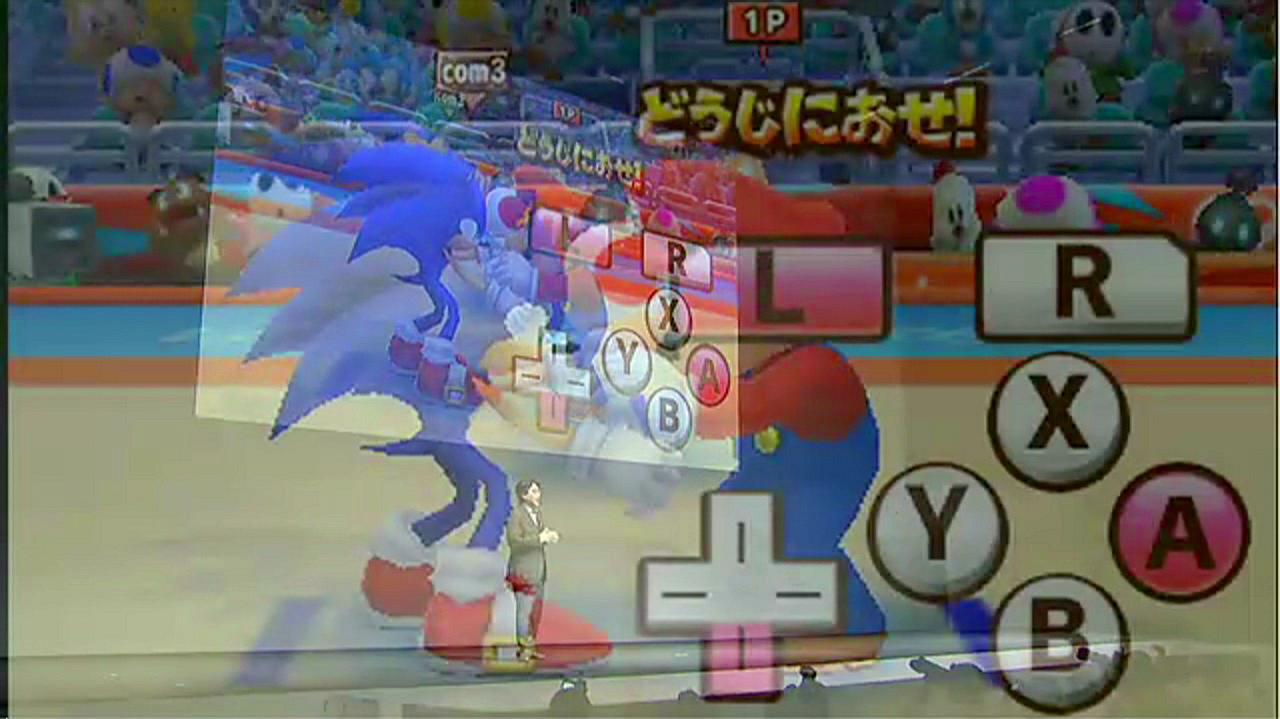 Sonic and Mario at the London 2012 Olympic Games Trailer