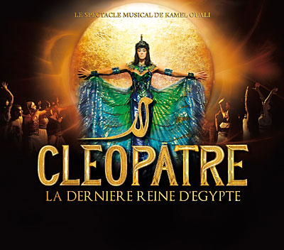 Cléopâtre ... CLEOPATRE