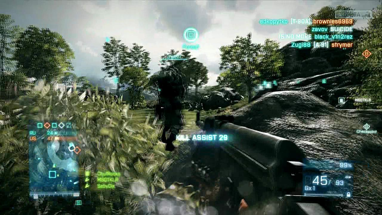 Battlefield 3 Beta - Caspian Border Infantry Gameplay