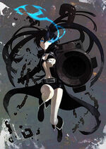 BRS official picture