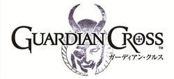 Guardian Cross Logo